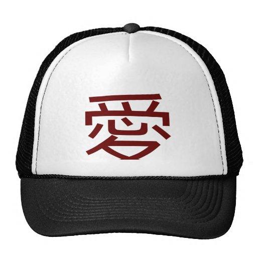 gorra del kanji del amor del 愛