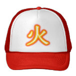 Gorra del kanji del fuego