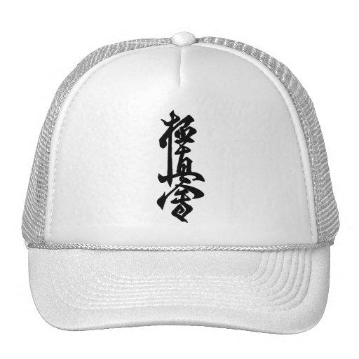 Gorra del karate de Kyokushin
