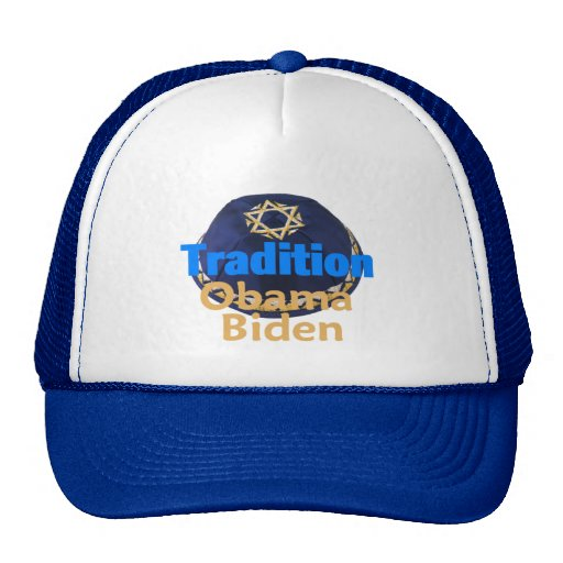 Gorra del YARMULKE de Obama Biden