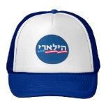 Gorra hebreo de Clinton judío