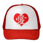 Gorra japonés del camionero del corazón