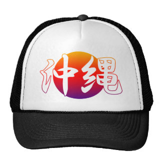 Gorra rojo enrrollado del negro 2 de Okinawa