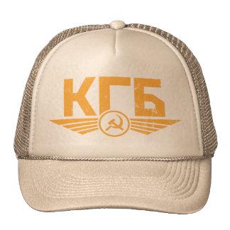 Gorra ruso del emblema de KGB