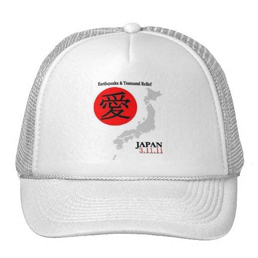 "Gorras de Japón ""amor a Japón"""
