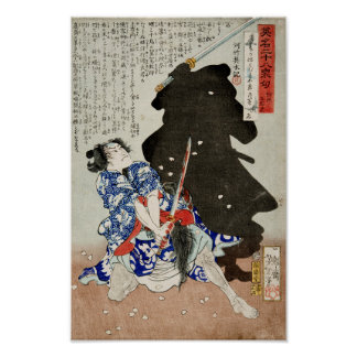 Gosho Gorozo Battling Shadow Yoshitoshi Fine Art Poster