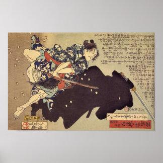 Gosho Gorozō battling to ninja Print