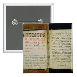Gospel Folios of St. Sergius of Radonezh Button