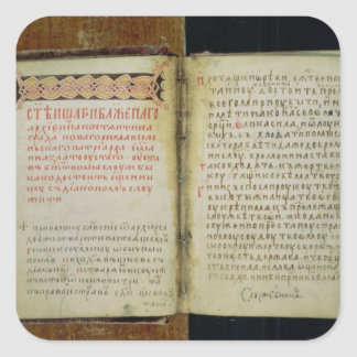 Gospel Folios of St. Sergius of Radonezh Square Sticker