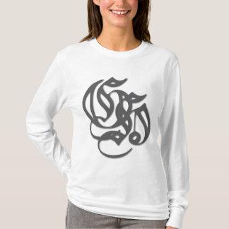 Gospel Headlines women's Christian hoodie