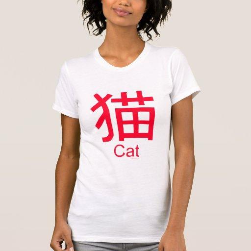 "Got Karma? ""Cat"" Red Kanji Symbol Tshirt"