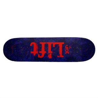 Got Lift Skate Deck