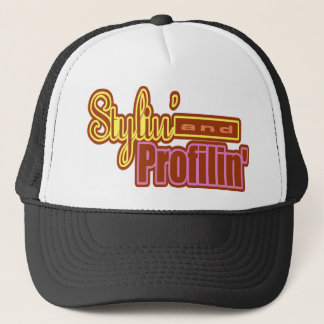 Got Style T-shirts and Gifts For Her Trucker Hat