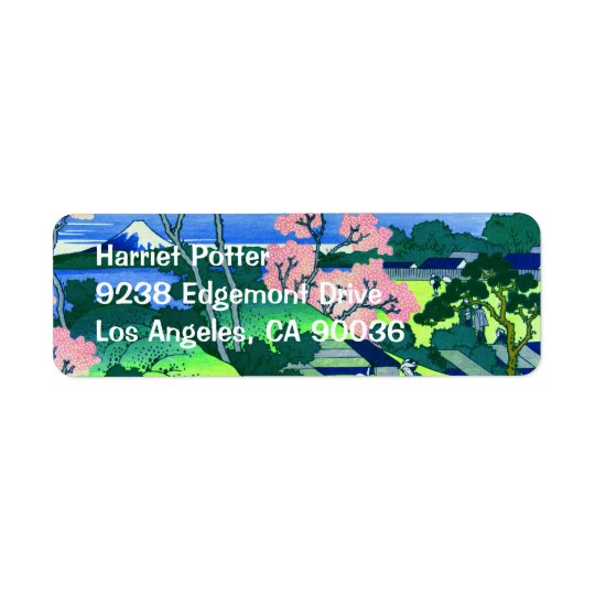 Goten-Yama Hill Hokusai Cherry Blossom Fine Art Label
