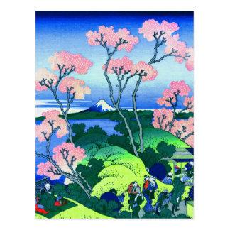 Goten-Yama Hill Hokusai Cherry Blossom Fine Art Postcard