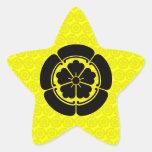 Gourinikarabana Pegatina En Forma De Estrella