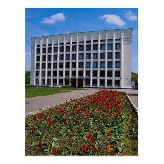 Governor's headquarters, Kremlin, Nizhny Novgorod, Post Card