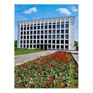 Governor's headquarters, Kremlin, Nizhny Novgorod, Postcards