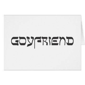 Goyfriend Greeting Card