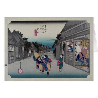 Goyu - Ando Hiroshige Greeting Card