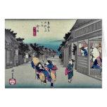 Goyu por Ando, Hiroshige Ukiyoe Felicitaciones