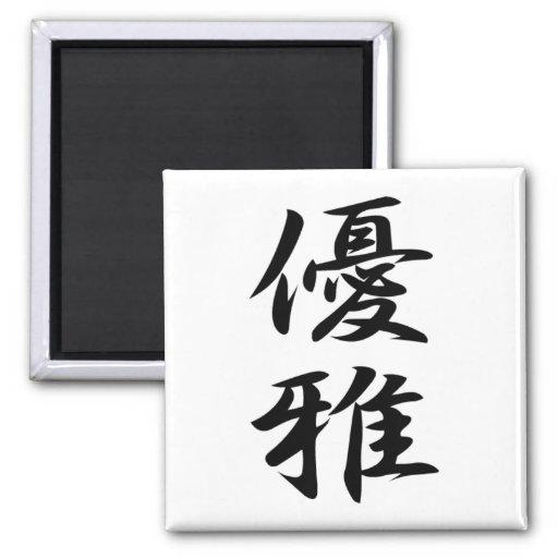 Grace 優雅 Yuga Japanese Kanji Fridge Magnet