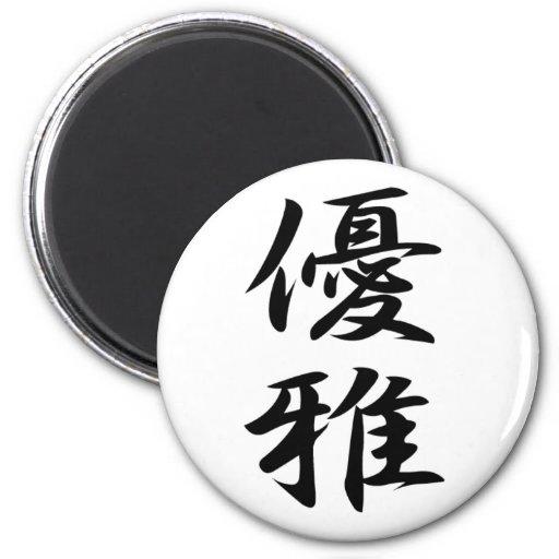 Grace 優雅 Yuga Japanese Kanji Refrigerator Magnets