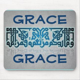 Grace arabic mousepad