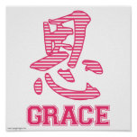GRACE (CHINESE) POSTER
