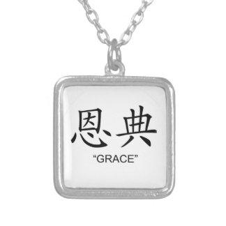"""""""Grace"""" Chinese symbol jewelry set"""