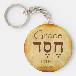 GRACE HEBREW KEYCHAIN