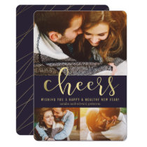 Graceful Glow EDITABLE COLOR New Year Photo Cards