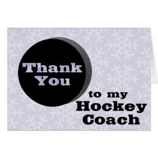 Gracias a mi coche de hockey tarjetas