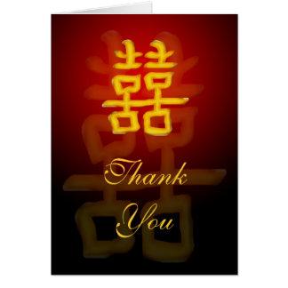 Gracias cardar felicidad doble china tarjeta de felicitación