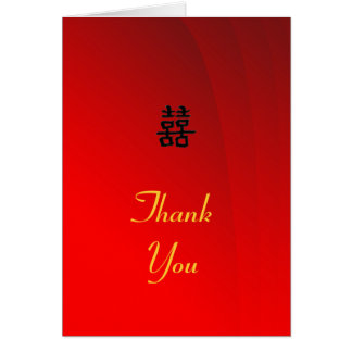 Gracias cardar la colección doble china de la feli tarjeta de felicitación