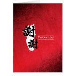 Gracias - chino tarjeta