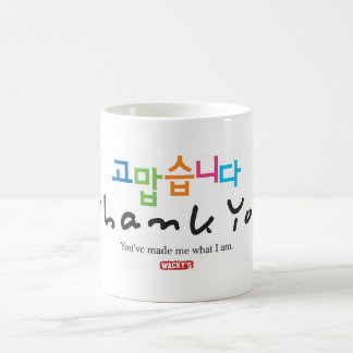 Gracias (el coreano) taza básica blanca