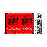Gracias en chino