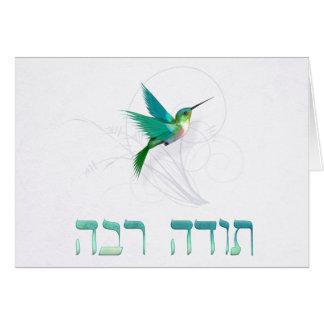 Gracias en colibrí hebreo del ~ de Rabah del ~Toda Tarjeta Pequeña