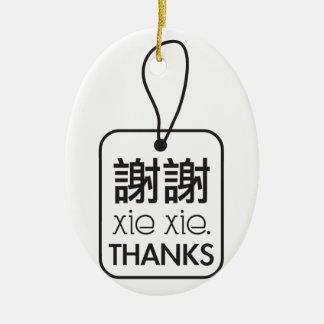 Gracias imprimir adorno navideño ovalado de cerámica