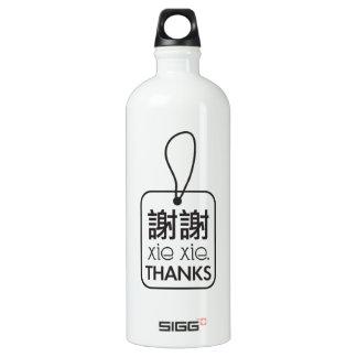 Gracias imprimir botella de agua