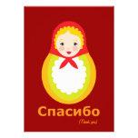Gracias las notas - ruso