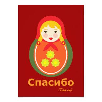 Gracias las notas - ruso comunicado
