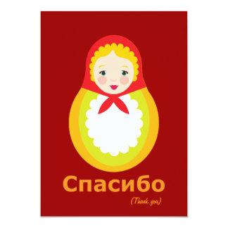 Gracias las notas - ruso comunicados personales
