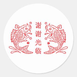 gracias por sus pescados del rojo del patrocinio etiquetas redondas