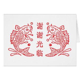 gracias por sus pescados del rojo del patrocinio tarjeta de felicitación
