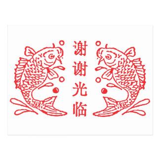 gracias por sus pescados del rojo del patrocinio tarjeta postal
