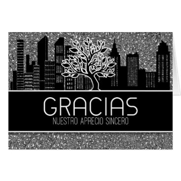 Professional Business Gracias Spanish Business Thank You Blank Card