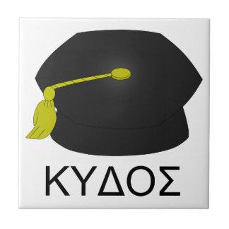 Graduación kudos-Ph.D. Azulejo Cuadrado Pequeño