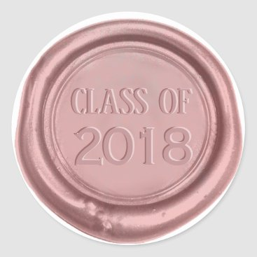 Graduation Class of 2018 Rose Gold Wax Seal